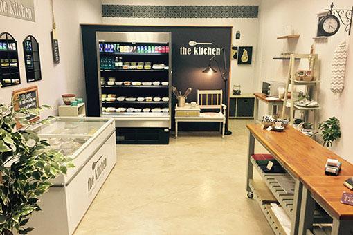 The Kitchen Shop 1